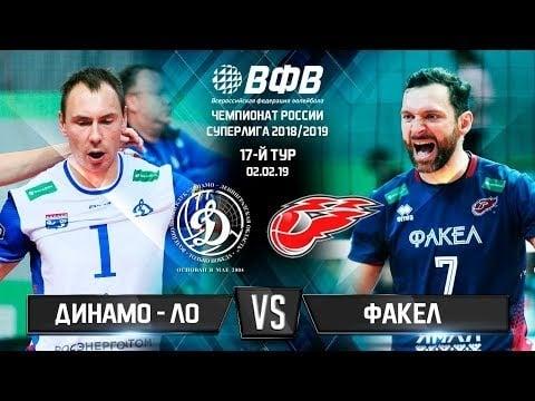 Dynamo LO - Fakel Novy Urengoy (full match)