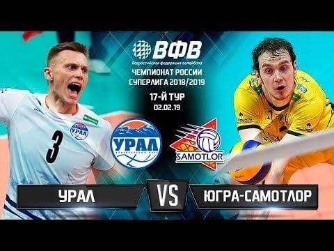 Ural Ufa - Yugra-Samotlor Niznevartovsk (full match)