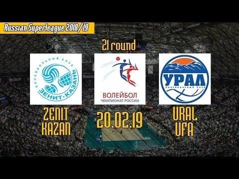Zenit Kazan - Ural Ufa (full match)