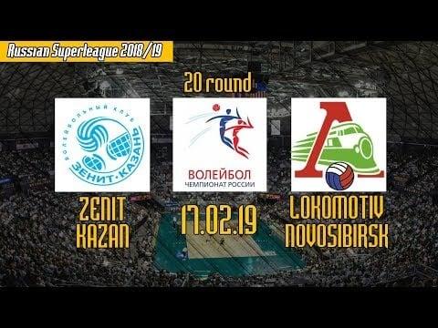 Zenit Kazan - Lokomotiv Novosibirsk (full match)