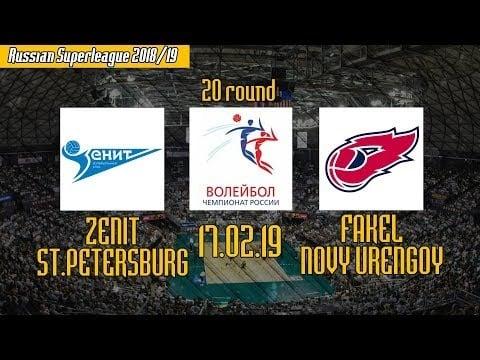 Zenit St. Petersburg - Fakel Novy Urengoy (full match)