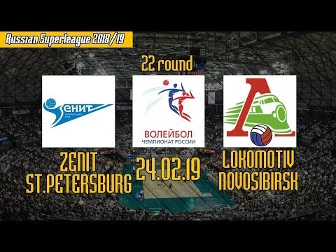 Zenit St. Petersburg - Lokomotiv Novosibirsk (full match)