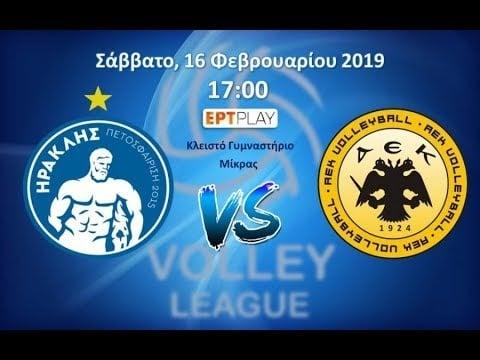 Iraklis Thessaloniki - A.E.K. Athens (full match)
