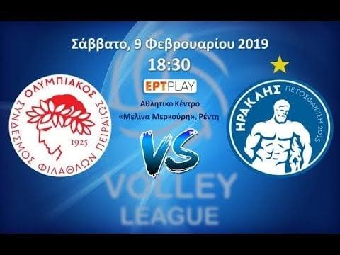 Olympiacos Piraeus - Iraklis Thessaloniki (full match)