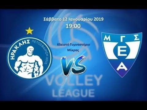 Iraklis Thessaloniki - Ethinkos Alexandroupolis (full match)