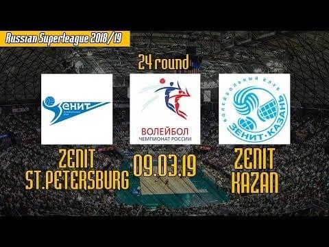 Zenit St. Petersburg - Zenit Kazan (full match)