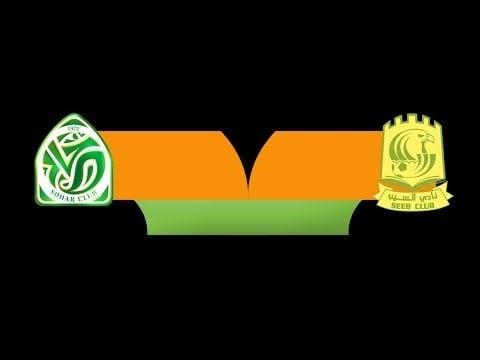 Al-Seeb Club - Sohar SC (full match)