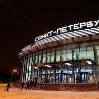 Kazan Volleyball Centre