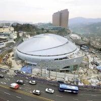 Jangchung Gymnasium