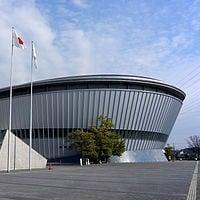 Wakayama Big Whale