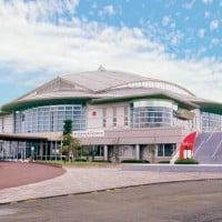 Kushira peace Arena