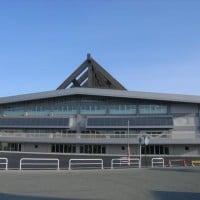 Fukui City Gymnasium