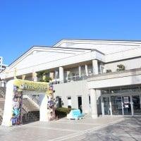 Kanaoka Park Gymnasium