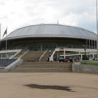 Yaoundé Multipurpose Sports Complex