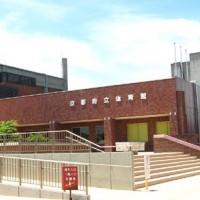 Kyoto Prefectural Gymnasium