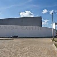 Arena Mariana