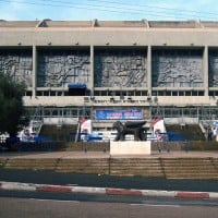 Romema Sports Arena