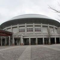 Niigata Higashi General Sports Center