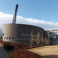 B-Con Plaza