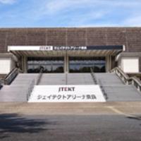 JTEKT Arena