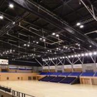 Adastria Mito Arena