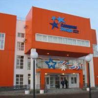 Sports Palace North Star