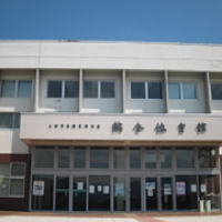 Ueda Nature Sports Park Gymnasium