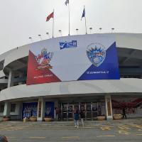Chungmu Gymnasium