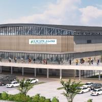 FPCO Arena Fukuyama