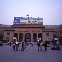Tianjin People's Gymnasium