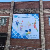 Sports complex Kolpino