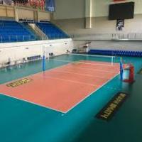 Vyacheslav Platonov Volleyball Academy
