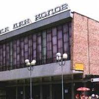 Sportna Hala Dan Kolov