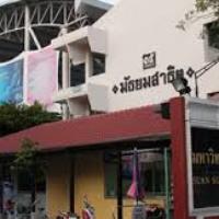Suan Sunandha Rajabhat University Gymnasium