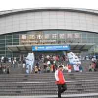 Xinzhuang Gymnasium