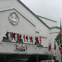 University of St. La Salle Coliseum