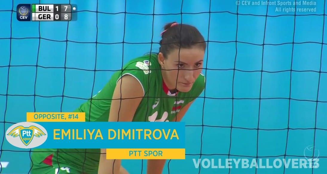 Emiliya Dimitrova (Bulgaria - Germany 2017 Eurovolley Playoff Highlights)