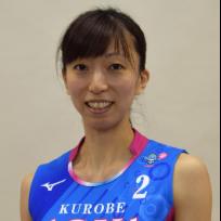 Natsuno Kurami