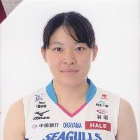 Ayaka Hishikawa