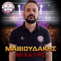 Mixalis Mathioudakis