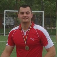 Vasiliy Vasuliyk