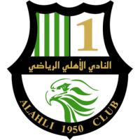 Al-Ahly Doha
