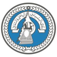 Busaiteen Sport Club