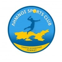 Lemnos Sports Club