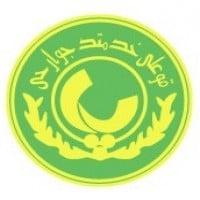Pas Tehran VC