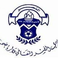 Al-Nasr Bahrian