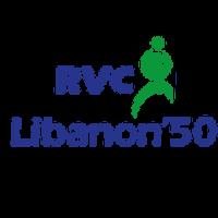Libanon Rotterdam