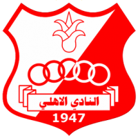 Alahly Benghazi Sports Club