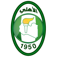 Alahly Tripoli Sports Club