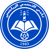 Attasaddy Misurata Sports Club